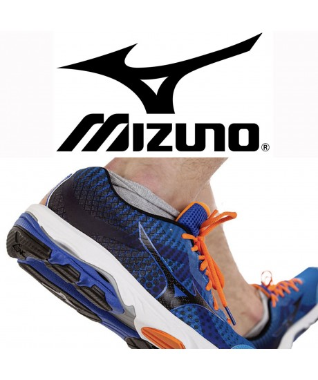 Mizuno Wave Elevation – Le test !