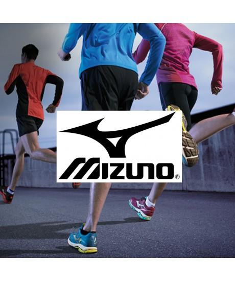 Les tendances running Mizuno 2016